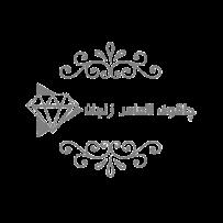 چاقوی الماس زنجان