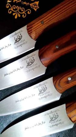 حک اسم روی چاقو